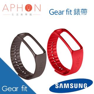 【Aphon生活美學館】Samsung Gear fit 錶帶