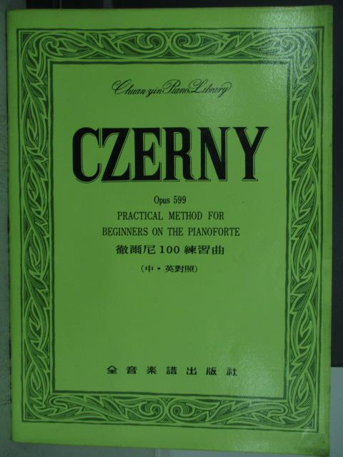 【書寶二手書T1/音樂_YES】Czerny_徹爾尼100練習曲(中英對照)_
