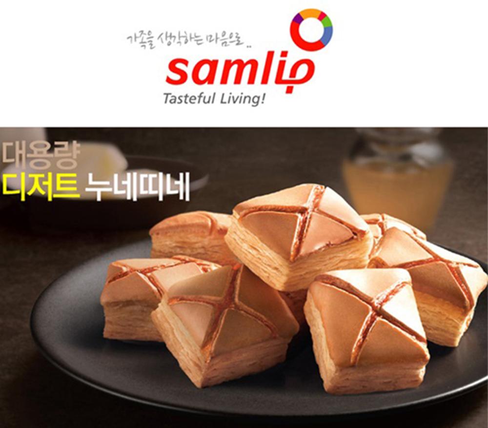 韓國進口 Samlip Nuneddine-義式焦糖奶油千層一口酥(45g*12盒)