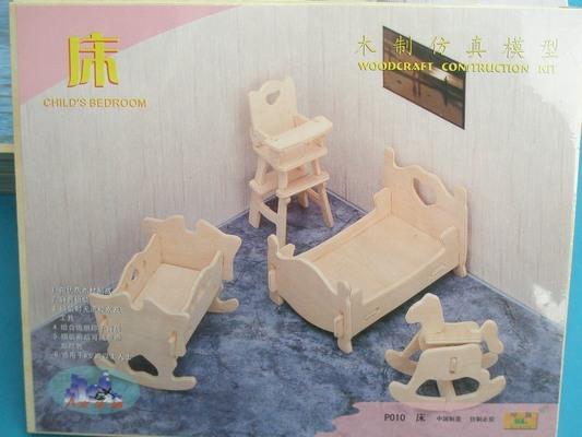 DIY木質3D立體拼圖.模型家具(P010床4件組)/一組入{定49}