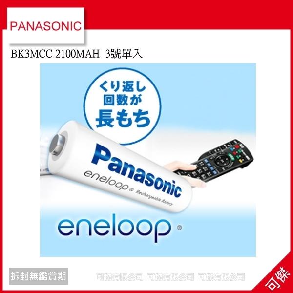 可傑數位 PANASONIC BK3MCC 2100MAH 三號單入