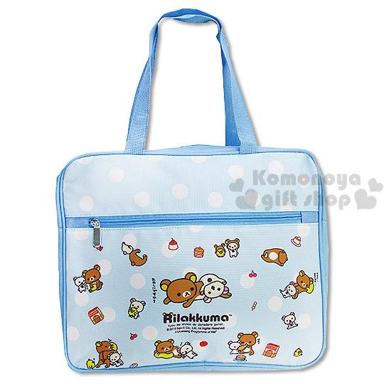 〔小禮堂〕懶懶熊 手提袋~淺藍.朋友.甜點.點點~可當補習袋