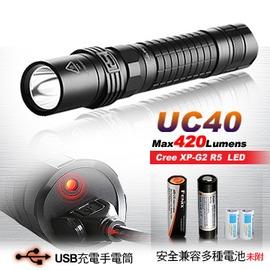 桃源戶外 【FENiX】五段式LED USB充電手電筒 UC40 XP-G2 R5|戰術手電筒|UC40