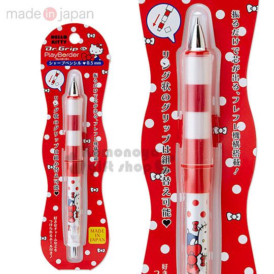 〔小禮堂〕Hello Kitty 日製百樂搖搖自動鉛筆《白紅.坐姿.點點.蝴蝶結》使用0.5筆芯.Dr.Grip減壓系列