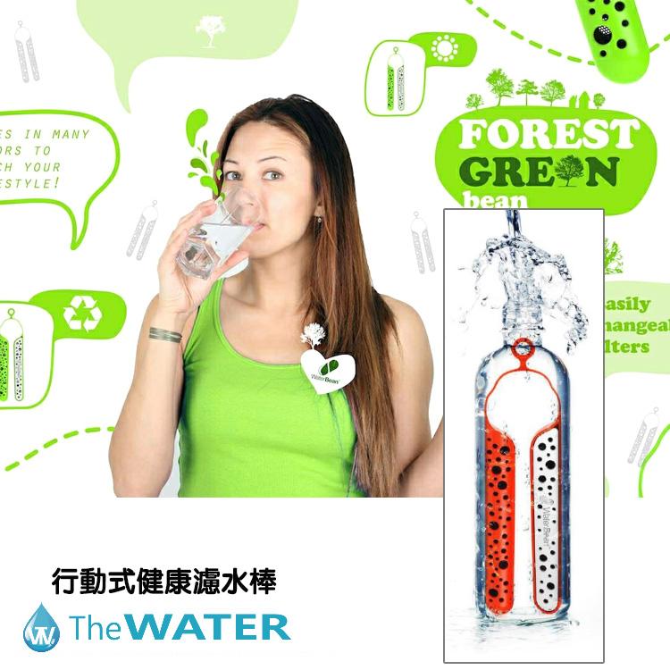 Water Bean 攜帶式濾水棒 / 城市綠洲 (行動濾水器.活性碳濾心鎂離子.除氯)