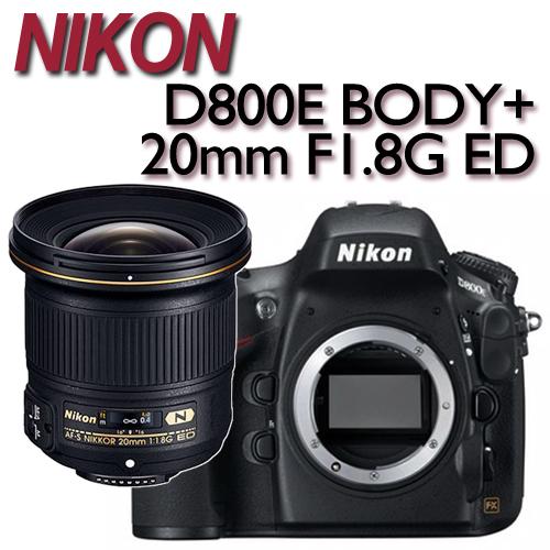 【★送JOVEN 加州200專業攝影相機包】NIKON D800E BODY 單機身 (公司貨) + NIKON AF-S NIKKOR 20mm F1.8G ED (公司貨)