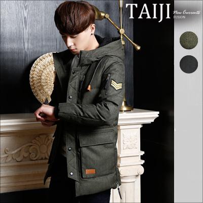 羽絨外套‧手臂箭矢線條大口袋高含量羽絨連帽外套‧二色‧加大尺碼【NTJB8095】-TAIJI-