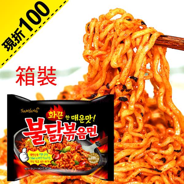 韓國 噴火辣雞肉風味炒麵 泡麵 1箱=40包(平均$36/包)【特價】§異國精品§