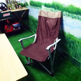├登山樂┤優質無標商品 舒適 巨川椅 鋁合金折疊椅 摺疊椅 休閒椅 帆布高背椅 白金扶手椅