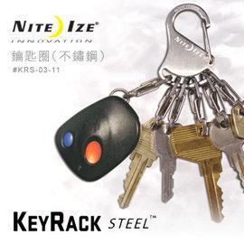 ├登山樂┤美國 NITE IZE Key Rack Steel 凱樂鑰匙扣/鑰匙圈 # KRS-03-01 黑色 KRS-03-11 不鏽鋼色