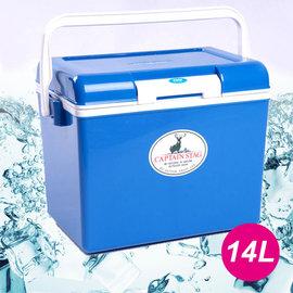 ├登山樂┤日本Captain Stag 鹿牌 14L保冷冰箱 # M-8175(藍色)