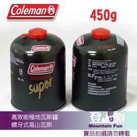├登山樂┤美國 Coleman 極地瓦斯罐-450G # CM-K450