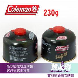 ├登山樂┤美國 Coleman 極地瓦斯罐-230G # CM-K200