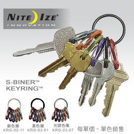 ├登山樂┤美國 NITE IZE 凱琳+鎖匙扣 (不鏽鋼本色)