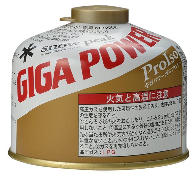 ├登山樂┤日本Snow Peak 高效能瓦斯 # GP-250G 金色