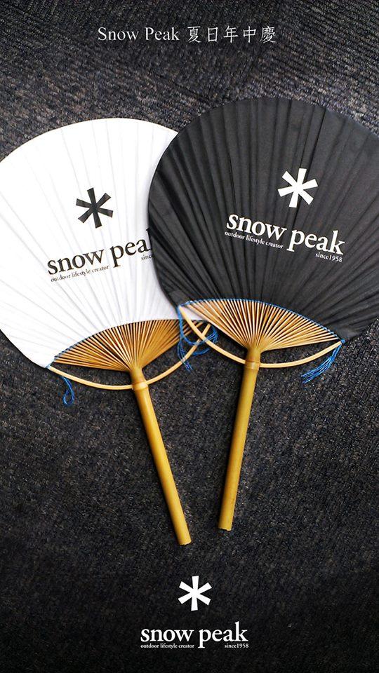 ├登山樂┤日本Snow Peak 夏日年中慶 2014/08/02~08/31