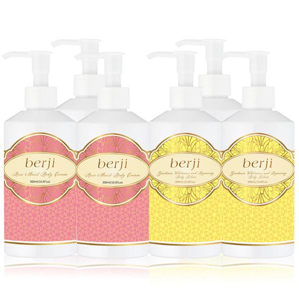 【berji】槴子花靚白修護身體乳(三瓶)+白毫玫瑰保濕身體乳(三瓶)