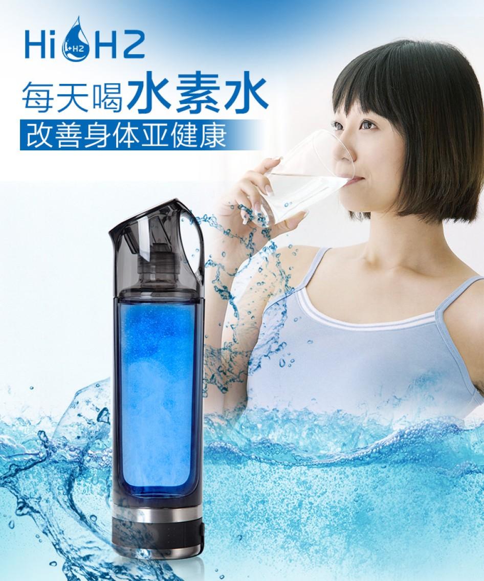 【香芝】500ml富氫離子太空杯 高濃度水素水生成器 時尚造型水杯 負氫水負電位 精美禮盒包裝 充電式可隨身使用