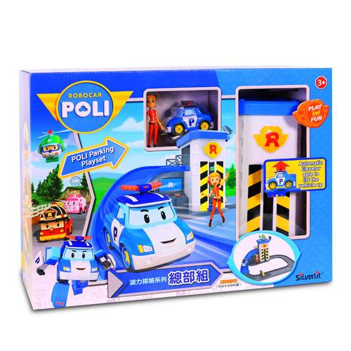 【POLI 變形車系列】波力探險系列 總部組 RB83316