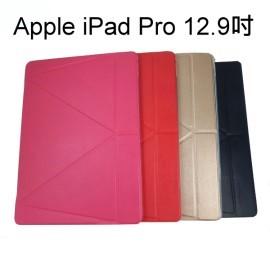 Apple iPad Pro 12.9吋 平板 變型皮套