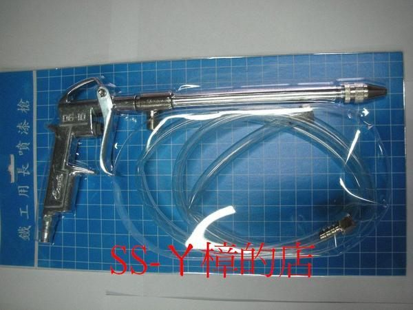引擎清潔槍(鐵工噴槍),可噴水霧.泡沫使用(含稅價)