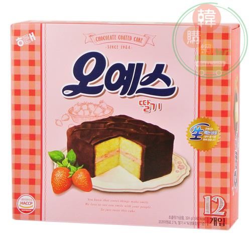 【韓購網】韓國海太黑森林蛋糕324g(草莓口味)12入★巧克力草莓夾心蛋糕