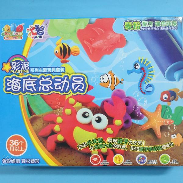 海底總動員彩泥玩具 3D彩泥 DIY彩泥黏土/一盒入{促120}~首.田2816-2821C
