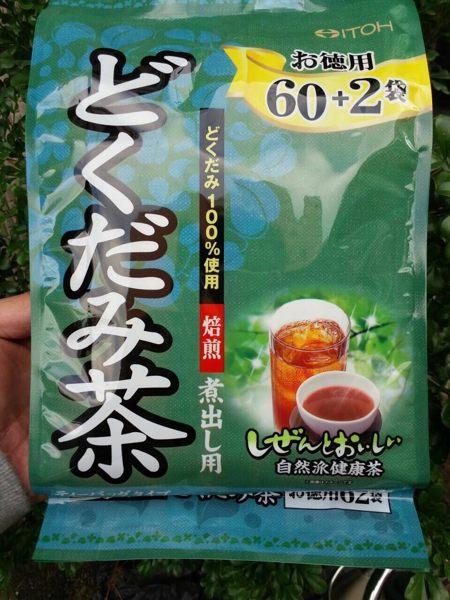 日本ITOH德用 井藤漢方製藥 魚腥草茶 3gx62/包原價$399 特價$319