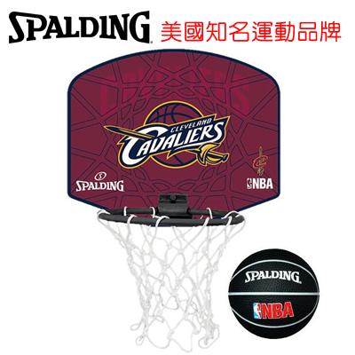 永昌文具【SPALDING】 斯伯丁 NBA隊徽小籃板系列 SPA77637 騎士 Cavaliers 小籃板 /個