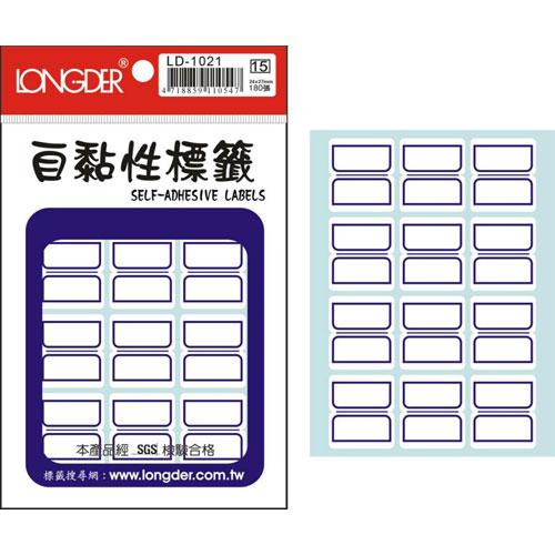 【龍德 LONGDER】 LD-1021 藍框 標籤貼紙/自黏標籤 180P ( 20包/盒)