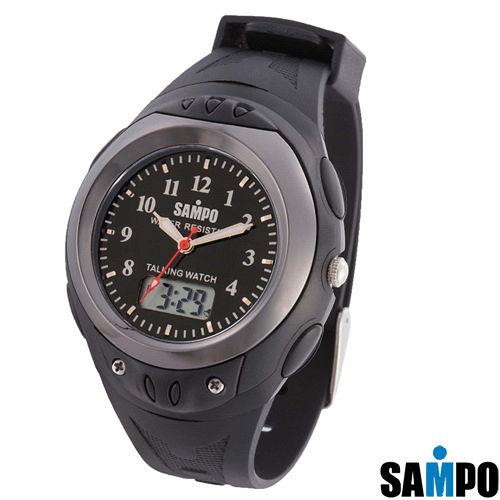 聲寶SAMPO雙顯石英錶 PY-Z1104WL