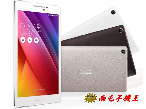 ◎南屯手機王◎ ASUS ZenPad 7.0 Z370KL 2+8G 7吋  現金優惠價 (免運費宅配到家)