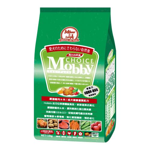 Mobby 莫比 小型 成犬  雞肉+米 1.5KG/1.5公斤