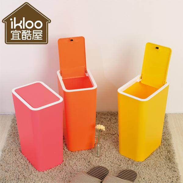 掀蓋垃圾桶 ikloo繽紛彩漾按壓式垃圾筒 辦公室 室浴室廚房玄關收納桶 置物箱【SV5085】