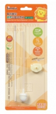 小獅王辛巴 專利蝶型標準自動吸管組(長) 適用S6115/S6815奶瓶