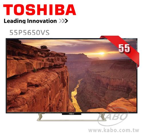 【佳麗寶】-(TOSHIBA東芝)55吋120Hz 液晶顯示器【55P5650VS】(含視訊盒)