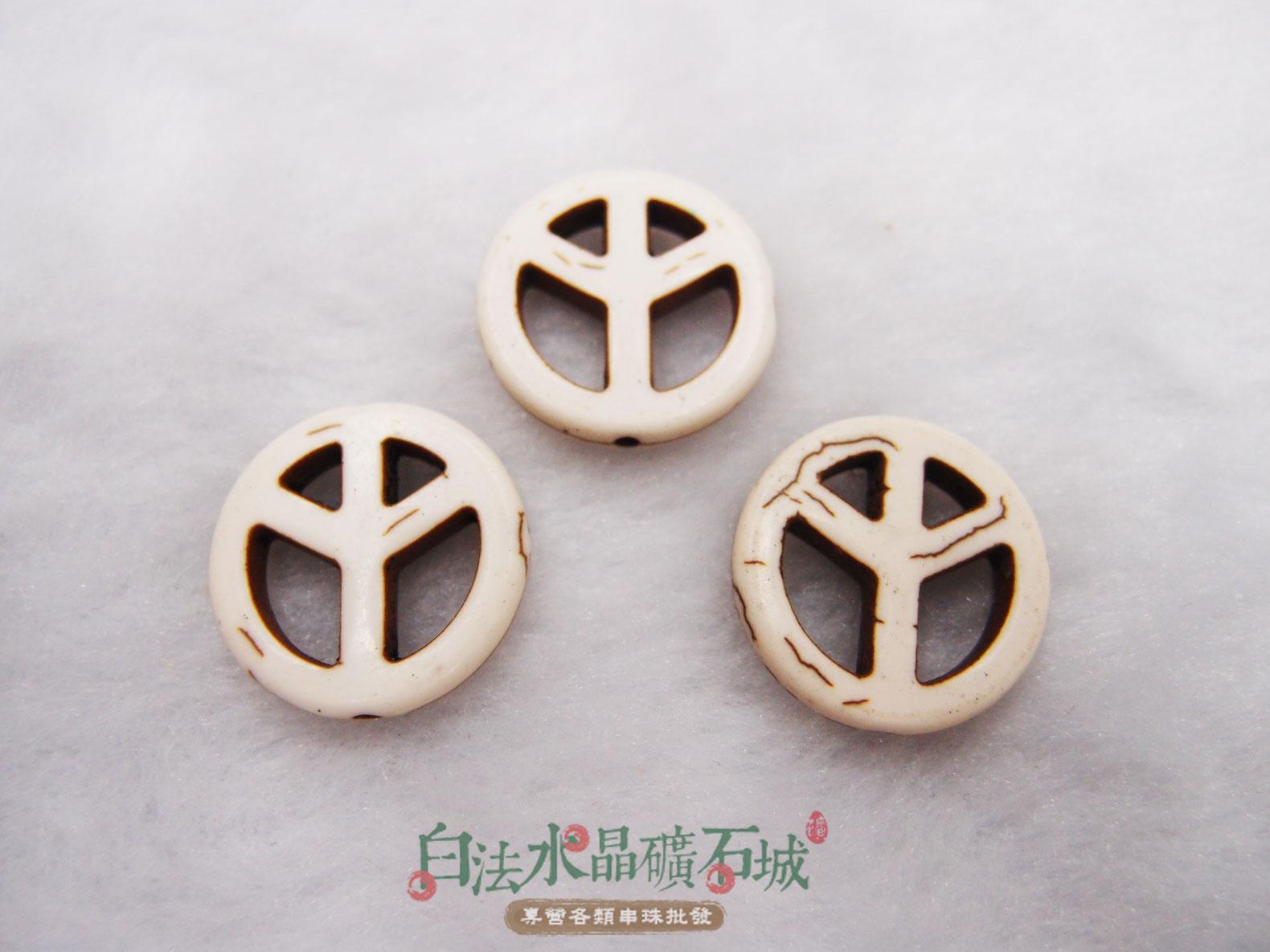 白法水晶礦石城    白松石-20mm 民族風圖騰 串珠/條珠 首飾材料