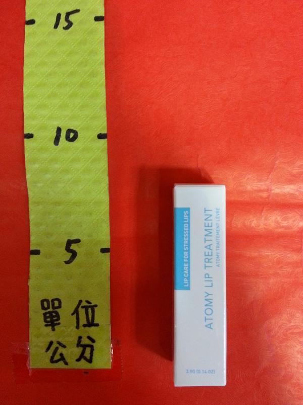 艾多美 水嫩潤唇膏 3.9g#atom美