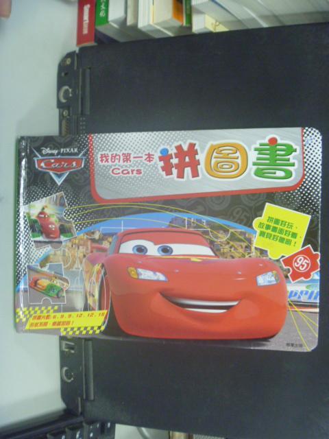 【書寶二手書T2/少年童書_NBD】我的第一本Cars_拼圖書