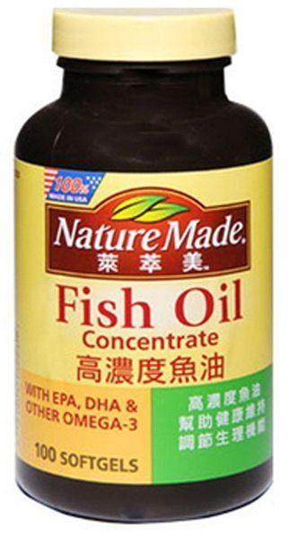 【萊萃美】高濃度魚油 100顆
