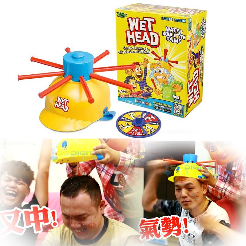 濕水挑戰帽玖壹壹 蔡阿嘎 洋蔥春風建志 漏水帽 抽抽樂帽子 桌游遊戲 聚會同樂整人玩具 桌遊Wet Head Game