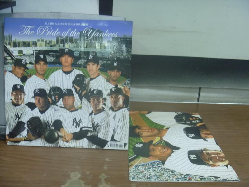 【書寶二手書T1/體育_PLA】The Pride of the Yankees_紐約洋基典藏特輯_附1海報