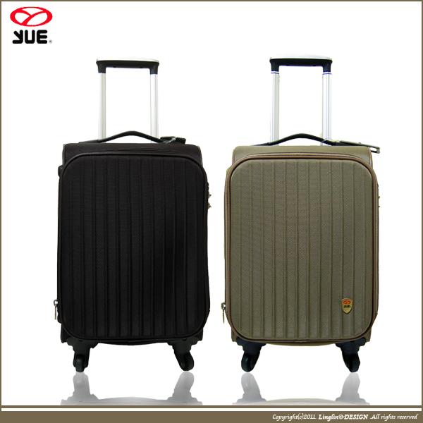 【YUE】18吋 超輕量防潑水可加大商務登機箱/行李箱5418