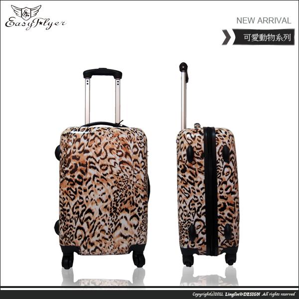 【EasyFlyer】20吋 可愛動物系列小花豹海關鎖磨砂面拉桿登機箱/行李箱