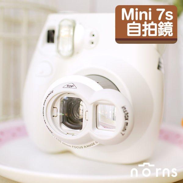 NORNS Fujifilm Instax Mini 7S Mini7s專用自拍鏡+近拍鏡 (與mini8通用款)
