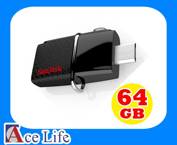 【九瑜科技】Sandisk 64G 64GB OTG 隨身碟 USB 3.0 Android 平板 手機 HTC Sony Samsung iPhone