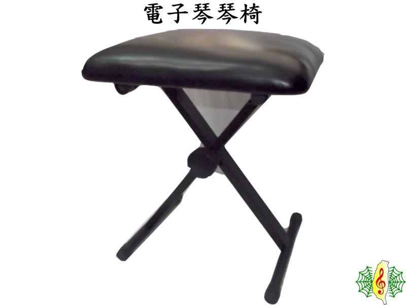 [網音樂城] 電子琴椅 電鋼琴椅 大旋鈕 三段式 琴凳 琴椅
