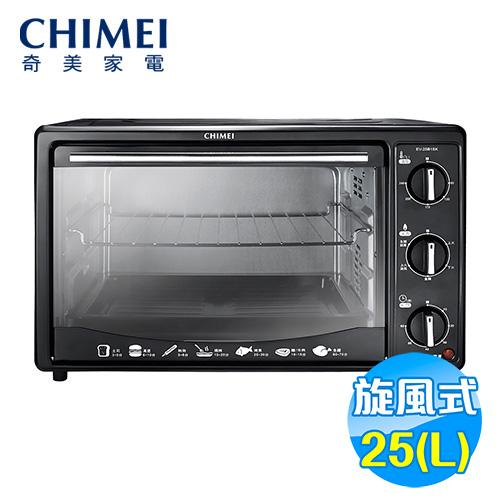 奇美 CHIMEI 25L旋風電烤箱 EV-25B1SK