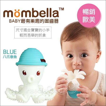 +蟲寶寶+【Mombella】超可愛!暢銷歐美 樂咬咬 立體章魚固齒器/戲水玩具-藍色《現+預》