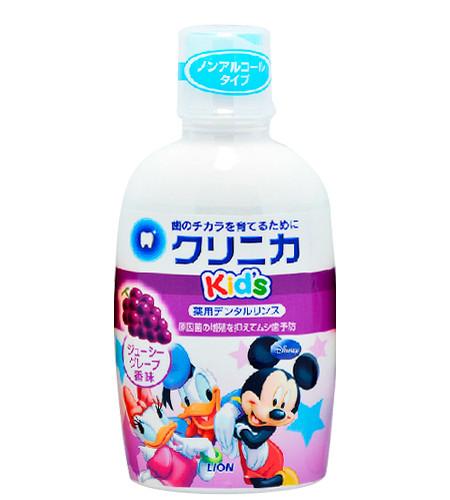 日本【獅王】 兒童漱口水250ml(葡萄)